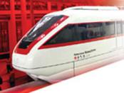 transjogja-train